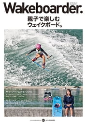 Wakeboarder. #01 2016 SUMMER ebook by Wakeboarder.編集部