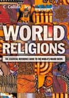 Neighboring faiths ebook by winfried corduan 9780830871971 world religions the esential reference guide to the worlds major faiths collins keys fandeluxe Choice Image