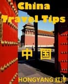 China Travel Tips: Chinese Phrases in Different Situations, Trip Suggestions, Do's and Don'ts ebook by Hongyang(Canada)/ 红洋(加拿大)
