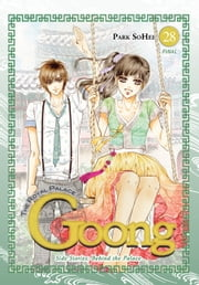 Goong, Vol. 28 - The Royal Palace ebook by So Hee Park