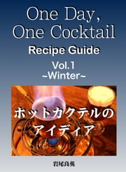 One Day,One Cocktail Vol.1 ~Winter~ - ホットカクテルのアイディア ebook by 良英 岩尾