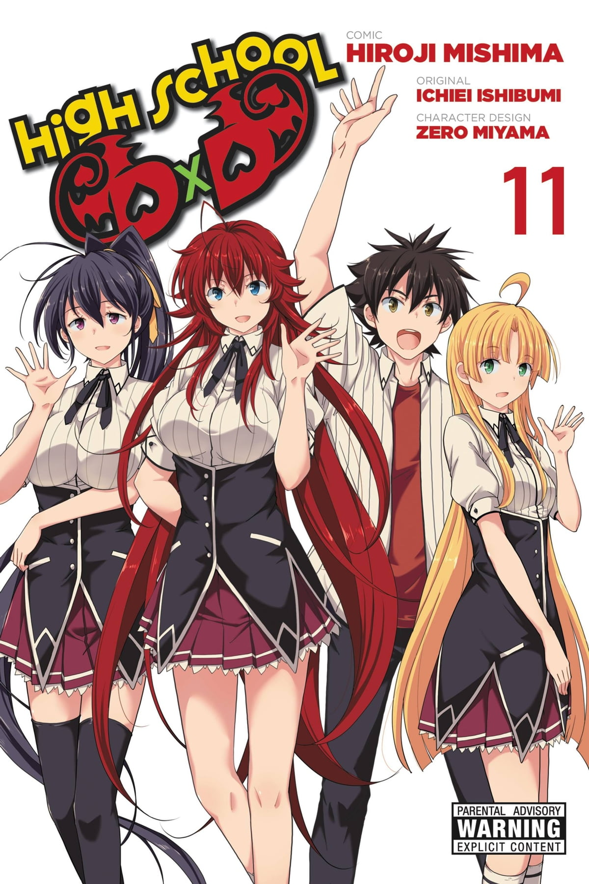 highschool dxd light novel free download
