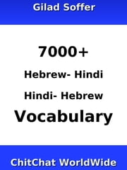 7000+ Hebrew - Hindi Hindi - Hebrew Vocabulary ebook by Gilad Soffer