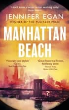 Manhattan Beach 電子書 by Jennifer Egan