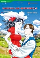 INNOCENCE AND IMPROPRIETY 2 (Harlequin Comics) - Harlequin Comics ebook by Diane Gaston, Hiroko Miura
