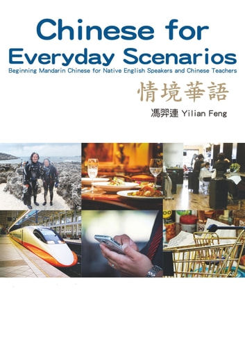 Chinese for Everyday Scenarios ebook by Yilian Feng