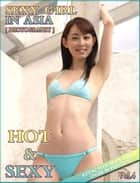 SEXY BEAUTIFUL UNDERWEAR GIRL IN CHINA 4 ebook by samson wong