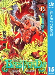 BASTARD!! 15 ebook by 萩原一至