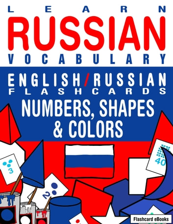 Learn Russian Vocabulary: English/Russian Flashcards - Numbers, Shapes and Colors ebook by Flashcard Ebooks