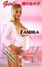 Sandra's Nude Photos - Nude Art Photography ebook by Angel Delight