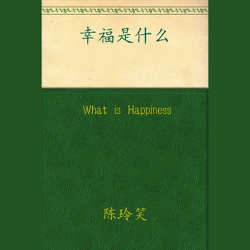What is Happiness audiobook by Chen Lingxiao