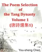 The Poem Selection of the Tang Dynasty Volume 1 (唐詩選集1) ebook by You-Sheng Chen