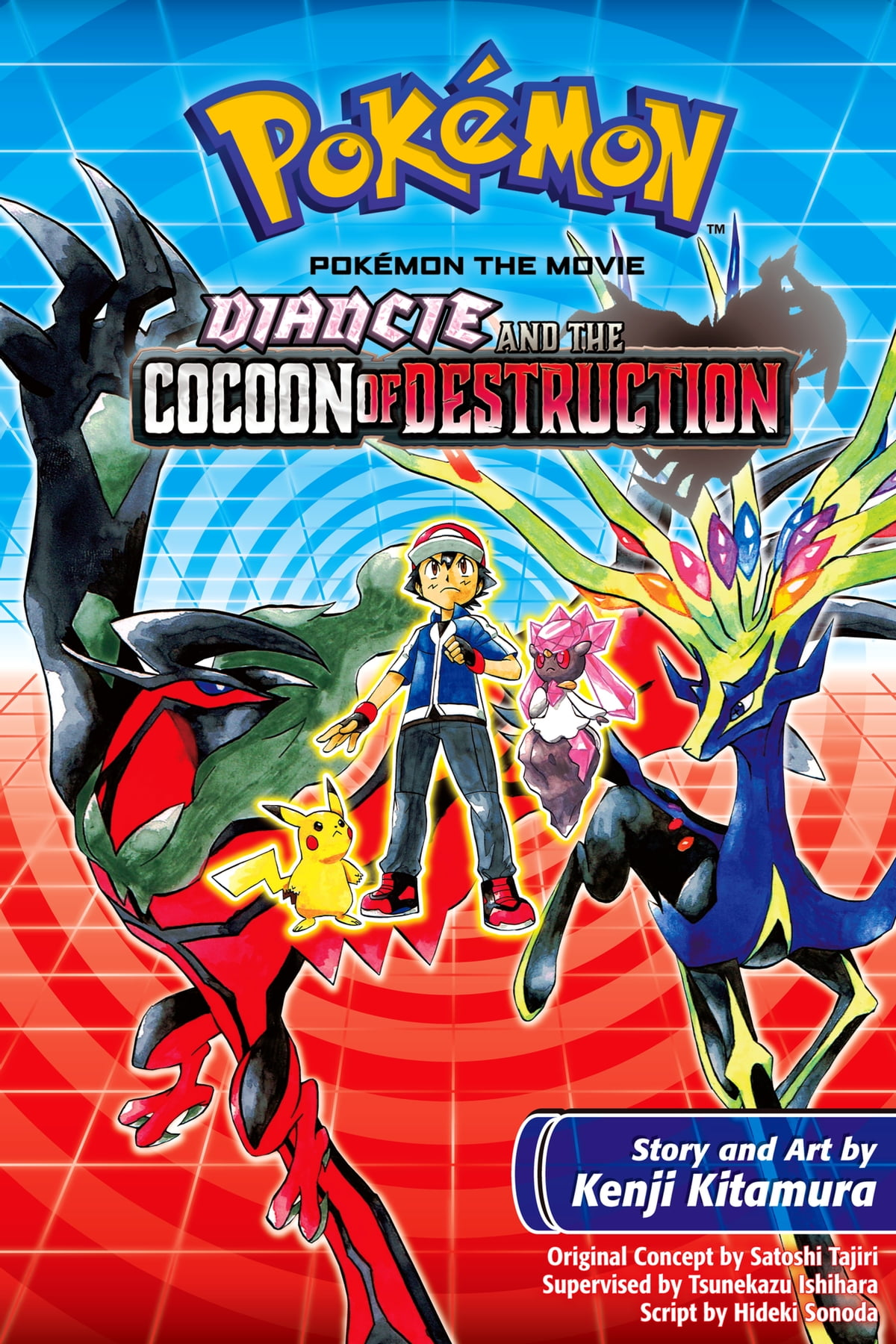 Pokemon The Movie Diancie And The Cocoon Of Destruction Ebook By