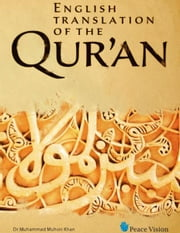 English Translation of the Qur'an ebook by Dr Muhammad Muhsin Khan
