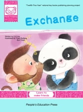 Exchange ebook by Lü Lina