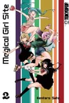 Magical Girl Site - Band 02 eBook by Kentaro Sato