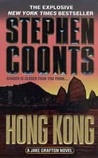 Hong Kong - A Jake Grafton Novel ebook by Stephen Coonts