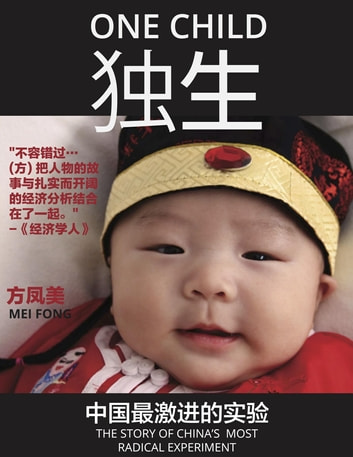 独生 - One Child - The story of China's Most Radical Experiment. 中国最激进的实验的故事 ebook by Mei 凤 美 Fong 方