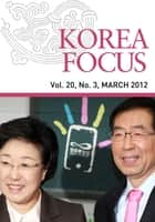 Korea Focus - March 2012 (English) ebook by Korea Focus