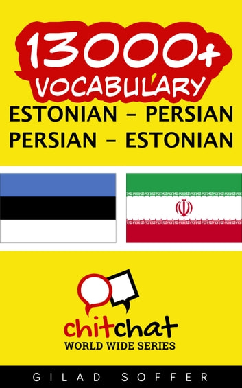 13000+ Vocabulary Estonian - Persian ebook by Gilad Soffer