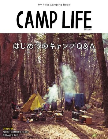 CAMP LIFE ebook by