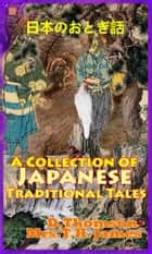 Japanese Fairy Tales - (18 Tales With over 280 color Illustrations) ebook by D. (David) Thomson, B. H. Chamberlain, Kate James and Mrs.T.H. James