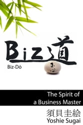 BizDo, The Spirit of a Business Master ebook by Yoshie Sugai
