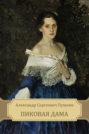 Pikovaja dama ebook by Aleksandr Pushkin