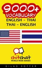 9000+ Vocabulary English - Thai ebook by Gilad Soffer