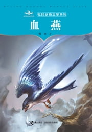 Blood Sparrow ebook by Mu Ling