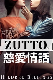 """Zutto."" ebook by Hildred Billings"