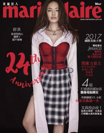 Marie Claire No.287 ebook by