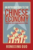 An Introduction to the Chinese Economy ebook by Rongxing Guo