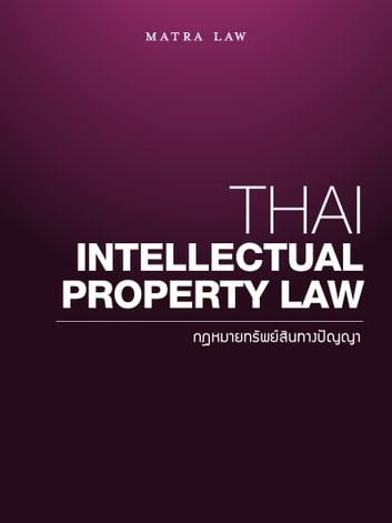 Thai Intellectual Property Law selected collection ebook by MATRA LAW