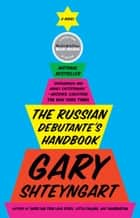 The Russian Debutante's Handbook - A Novel ebook by Gary Shteyngart