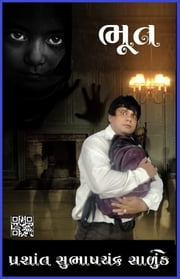 Bhoot ebook by Prashant Subhashchandra Salunke