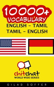 10000+ Vocabulary English - Tamil