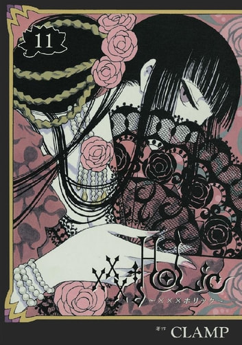 ×××HOLiC - 11巻 ebook by CLAMP
