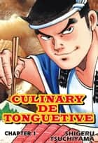 CULINARY DE TONGUETIVE - Chapter 1 ebook by Shigeru Tsuchiyama