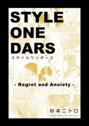 STYLE ONE DARS -Regret and Anxiety- ebook by 杉本ニトロ