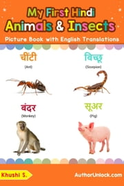 My First Hindi Animals & Insects Picture Book with English Translations