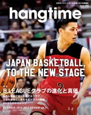 hangtime Issue.002 ebook by hangtime編集部