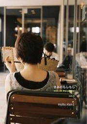 きみのもしもし vol.3 Kiss on the Phone vol.3 ebook by Hello Ken1