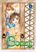 Goong, Vol. 1 - The Royal Palace ebook by So Hee Park