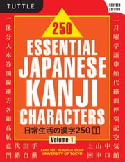 250 Essential Japanese Kanji Characters Volume 1 Revised - (JLPT Level N5) ebook by Kanji Text Research Group University of Tokyo