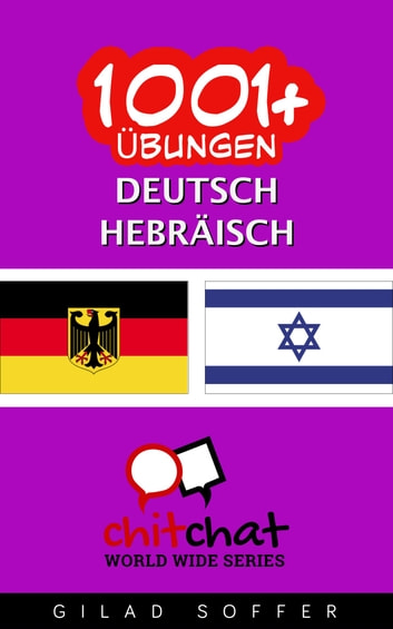 1001+ Übungen Deutsch - Hebräisch ebook by Gilad Soffer