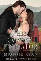 His Errant Educator ebook by Maggie Ryan
