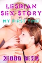 Lesbian Sex Story: College Sex First Time Sex - Girl on Girl ebook by Kitty Fine