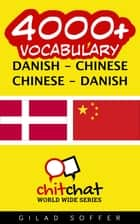 4000+ Vocabulary Danish - Chinese ebook by Gilad Soffer